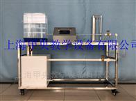 JY-WQL自循环文丘利实验仪