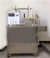 JY-ZLN蒸汽冷凝时传热和给热系数测试装置