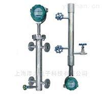 HL-BGL系列锅炉汽包液位计
