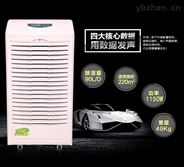 家商两用松井经典系列SJ-901高性价比除湿机