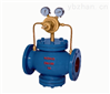 比例式氣體減壓穩壓閥YK43F/X