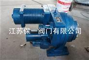 DKJ-2100 100Nm電動執行機構