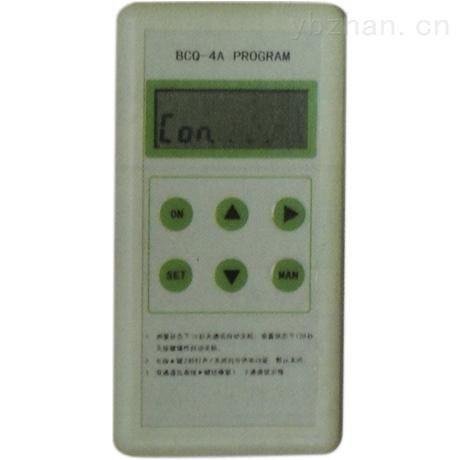 BCQ-4A型-BCQ-4A型简易手持式安全栅编程器