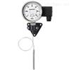 帶電輸出信號的膨脹式溫度計