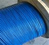 矿用防爆通讯电缆-MHYAV22