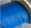 MHY32矿用阻燃通信电缆