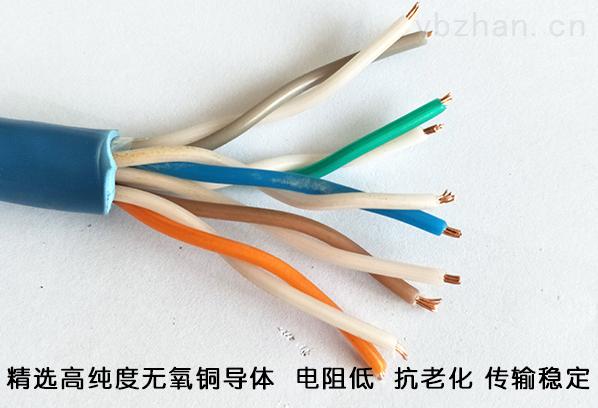 MHYAV井筒用通信电缆|MHYAV煤安认证产品