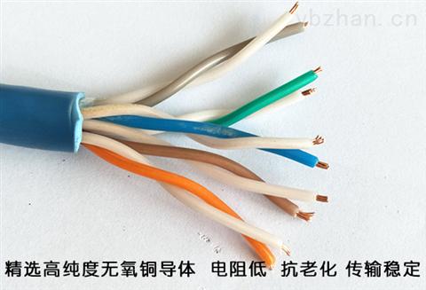 MHYS32矿下井用绞对型通信电缆