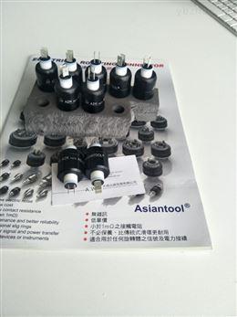 LS+S48-8-1000VL