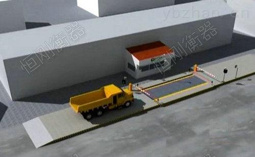 無人值守數字模擬電子汽車衡專業生產