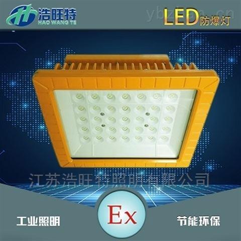铝合金材质防爆led灯具厂家价格