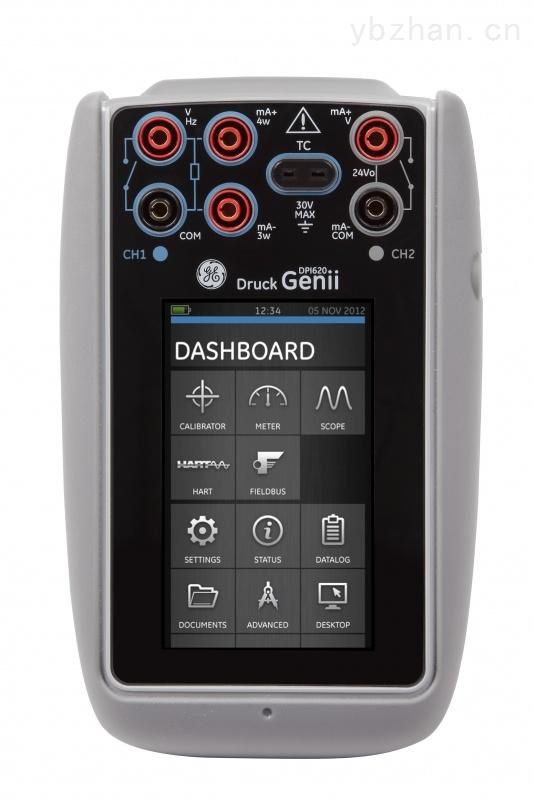 DPI620Genii模块化校准器