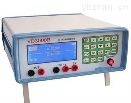 热工信号校验仪VD3000B