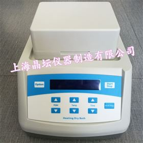DTC-100干式恒温器