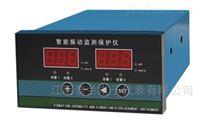 SDJ-3B振动监测仪