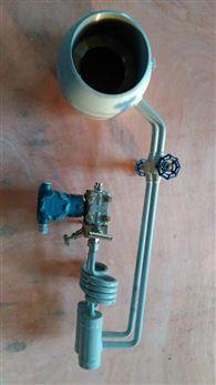 标准喷嘴流量计高压蒸汽流量基础配套产品