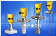 高頻雷達物位計防爆化工水利料位儀液位計