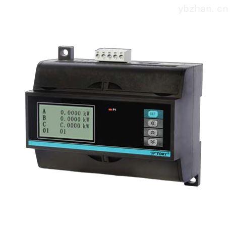 DTSD8080-L三相多功能导轨电能表