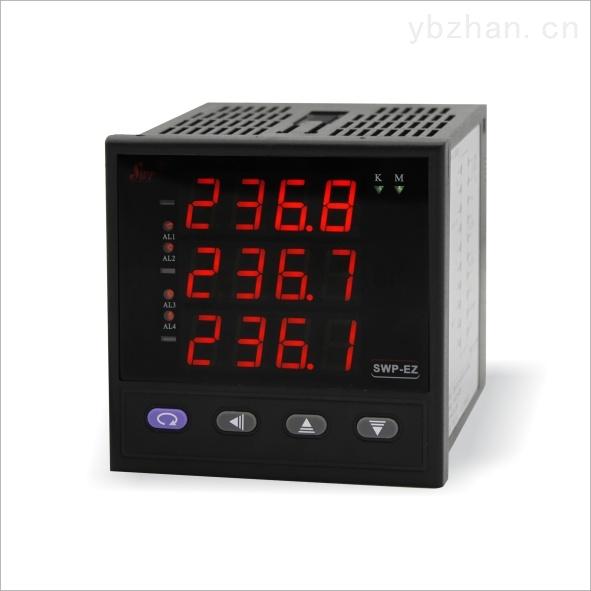 SWP-EZ93三相可编程智能电力仪表