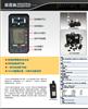 現貨銷售煤礦專用四合一多功能氣體報警儀