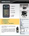 礦井作業必備泵吸式四合一多氣體檢測報警儀