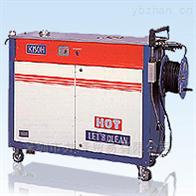正品代理KISOH株式會社高壓清洗機PBN(溫水)