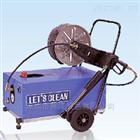 日本進口KISOH株式會社高壓清洗機PCN(冷水)