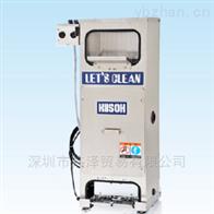優質廠家簡易部件清洗機PFSKISOH株式會社