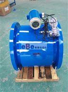 DN800電磁流量計