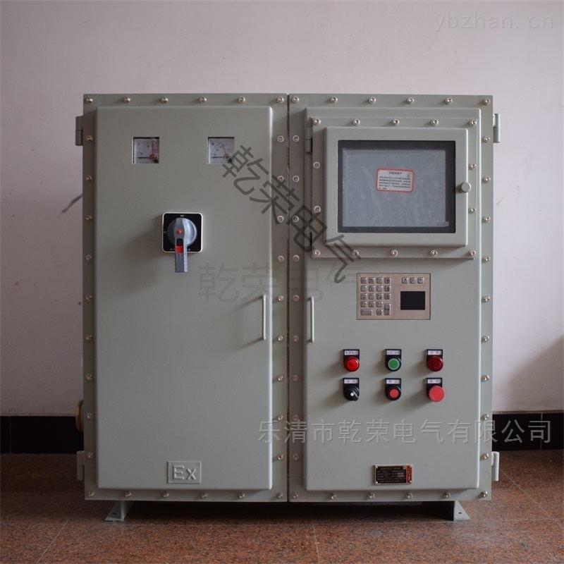 污水泵防爆变频控制柜定做