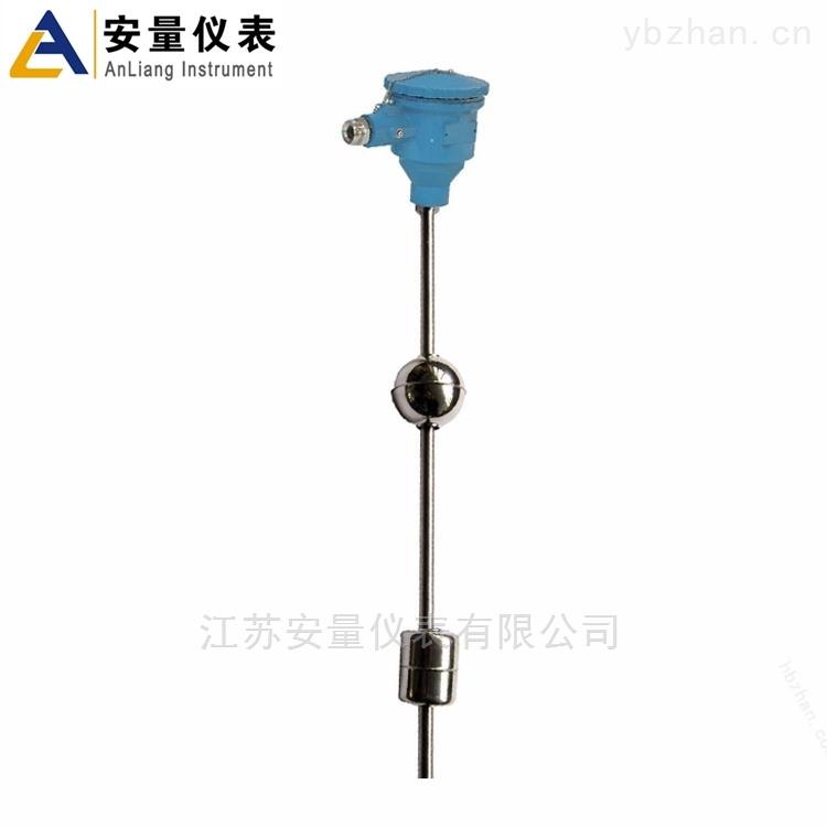 AL-UQZ-连杆式浮球液位计