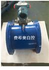 FXAO-LGb廠家直銷----蒸汽氨氣-平衡流量計