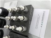 旋转连接器ASIANTOOLS+A2HV大量现货
