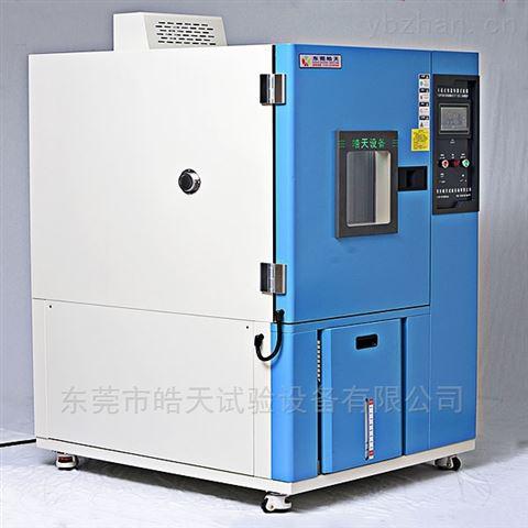 可数控显示高低温交变湿热环境老化试验机