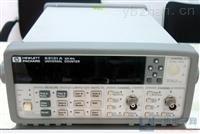 N5245B PNA-X 微波網絡分析儀