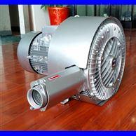 供应轴承清洗设备专用旋涡气泵