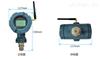 无线数字压力表/无线压力变送器