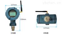 NB-IoT无线数字压力表——平升电子