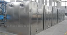 南京中小型真空微波干燥箱