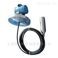 HL-DBS701系列电容缆式液位变送器