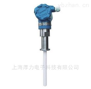 HL-DB607系列-衛生型液位變送器