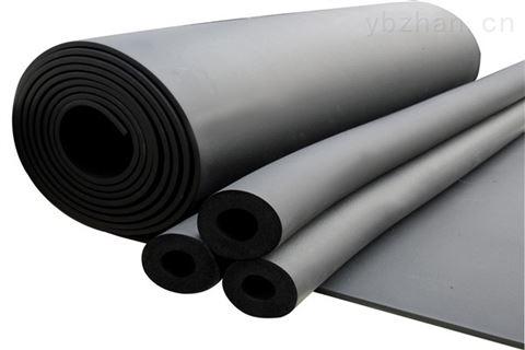 橡塑板价格_橡塑保温板全新报价