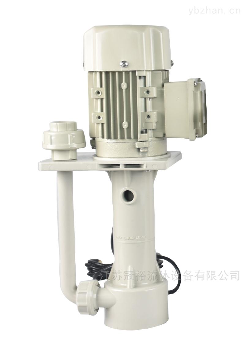泓川GYL可空转耐酸碱立式泵,耐酸碱磁力泵