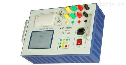 输电线路参数测试仪承试设备