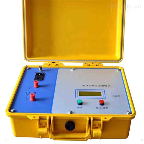 全自动变压器互感器消磁仪承试设备