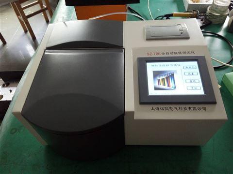 绝缘油酸值测定仪承试设备