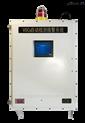 VOCs浓度检测设备8寸液晶显示屏TVOC检测仪