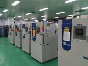 ZT-CTH-1000-Y-L氨应力腐蚀试验机