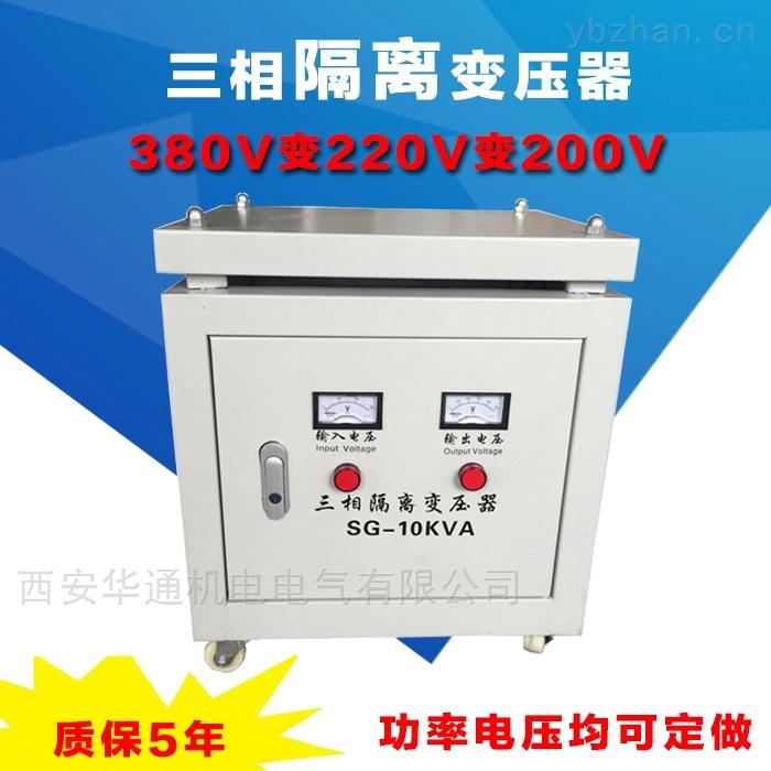 SG/SBK-三相干式隔離變壓器報價 任意電壓定制
