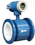 天水污处理水流量传感器LDB-DN-80/PN1.6MPa